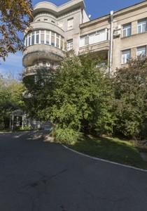 Офіс, Богомольця Академіка, Київ, Z-1551244 - Фото3