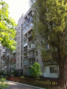 Нежилое помещение, Андрющенко Григория, Киев, E-38142 - Фото1