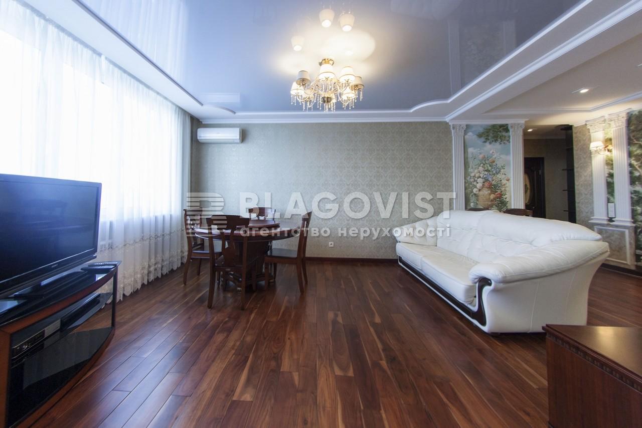 Квартира C-99846, Касияна Василия, 2/1, Киев - Фото 1