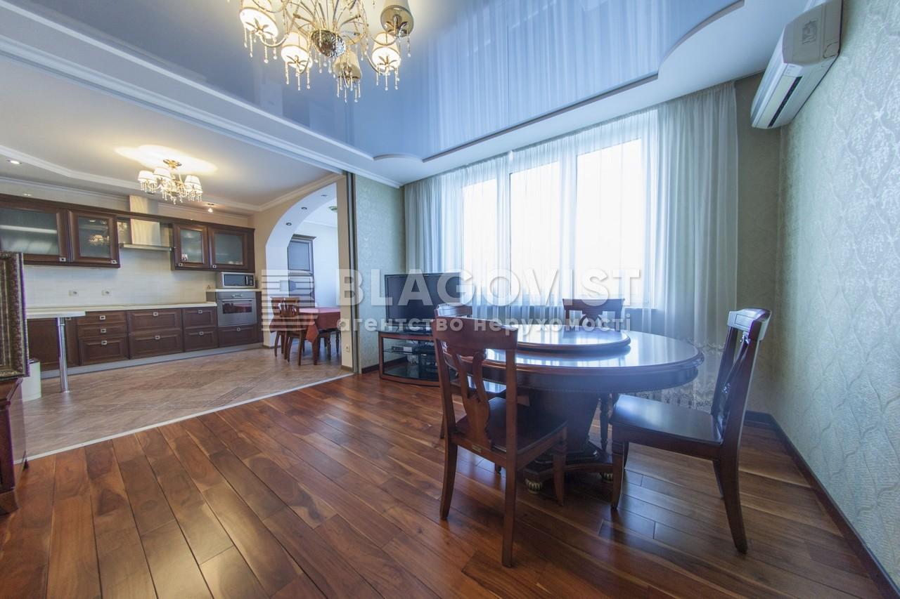 Квартира C-99846, Касияна Василия, 2/1, Киев - Фото 7