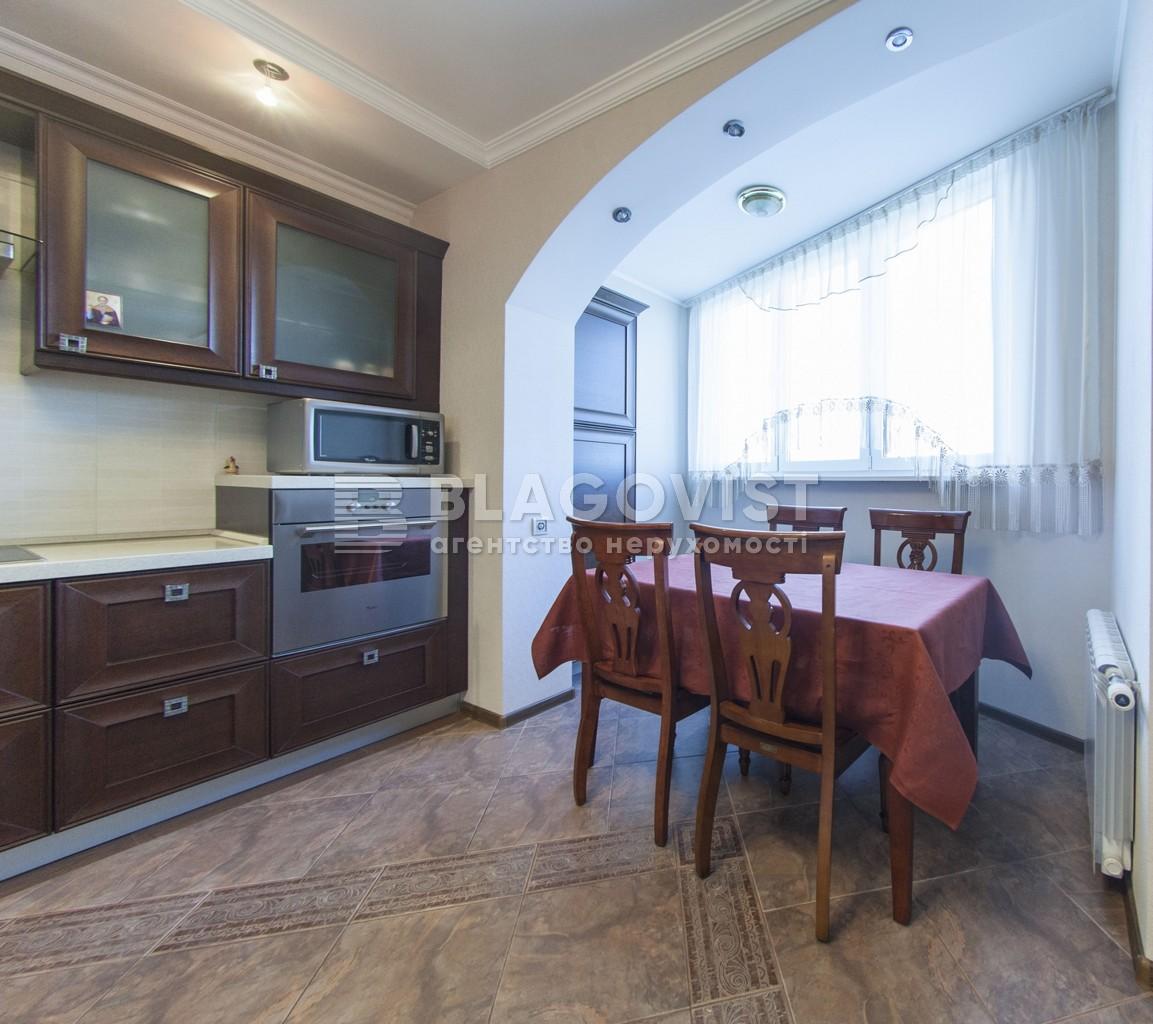 Квартира C-99846, Касияна Василия, 2/1, Киев - Фото 10