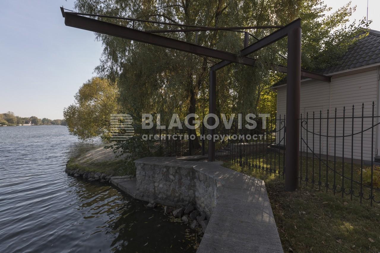 Дом X-30496, Козин (Конча-Заспа) - Фото 44