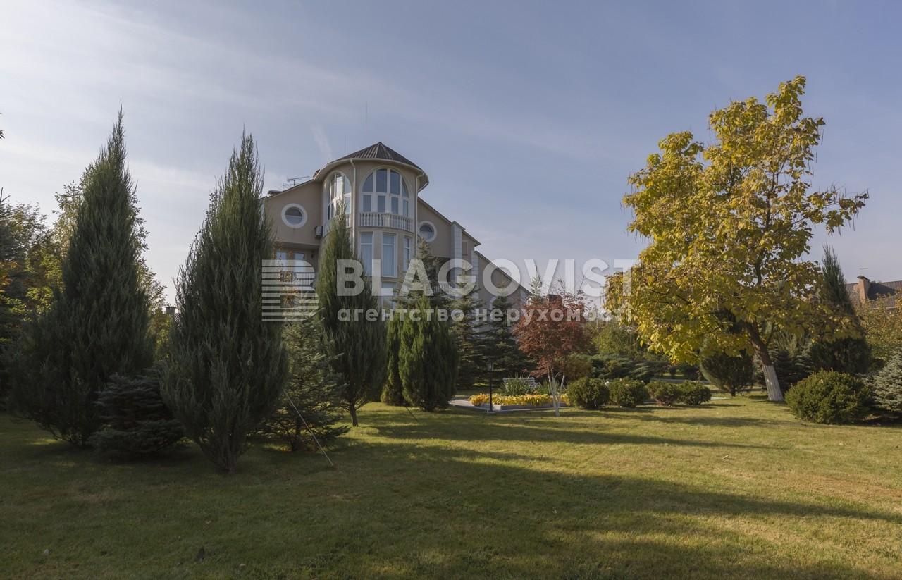 Дом X-30496, Козин (Конча-Заспа) - Фото 36