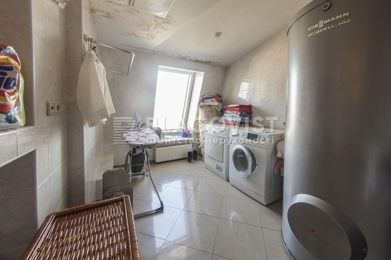 Квартира A-102055, Львовская пл., 4, Киев - Фото 28