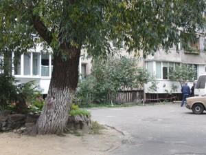 Квартира F-44907, Механизаторов, 7, Киев - Фото 2