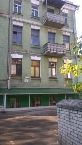 Квартира Костянтинівська, 53, Київ, D-35631 - Фото