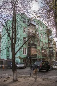 Квартира Шота Руставелі, 27б, Київ, D-36574 - Фото