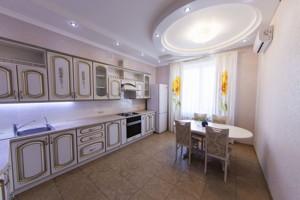 Будинок H-32744, Садова (Осокорки), Київ - Фото 15