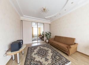 Будинок H-32744, Садова (Осокорки), Київ - Фото 9