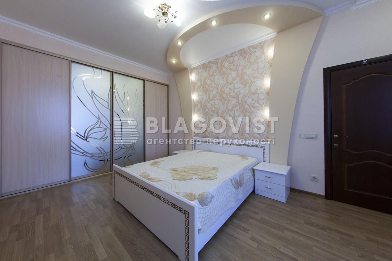Будинок H-32744, Садова (Осокорки), Київ - Фото 6