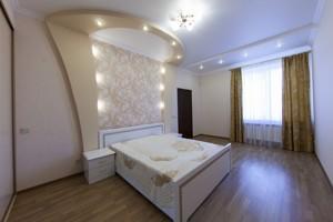 Дом Садовая (Осокорки), Киев, H-32744 - Фото3