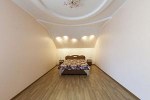 Будинок H-32744, Садова (Осокорки), Київ - Фото 11