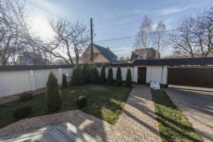 Дом E-32875, Туполева Академика, Киев - Фото 40