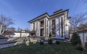 Дом Туполева Академика, Киев, E-32875 - Фото