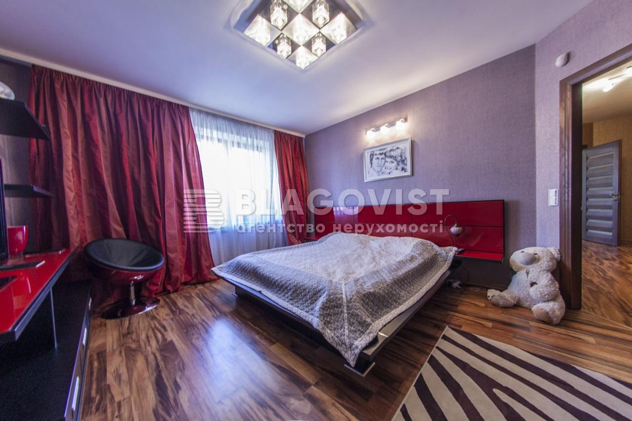 Дом E-32875, Туполева Академика, Киев - Фото 20