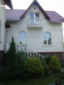 Дом Октябрьская (Катериновка), Киев, Z-1485991 - Фото