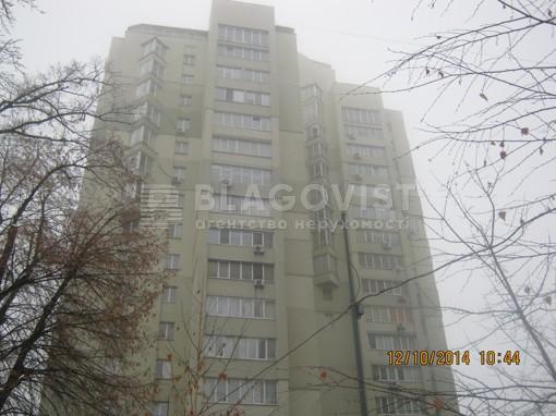 Квартира, H-49940, 103