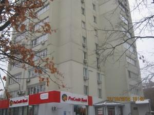 Квартира Победы просп., 103, Киев, H-49940 - Фото 28
