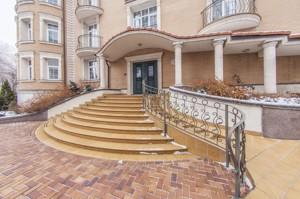 Квартира D-24094, Тимірязєвська, 30, Київ - Фото 2