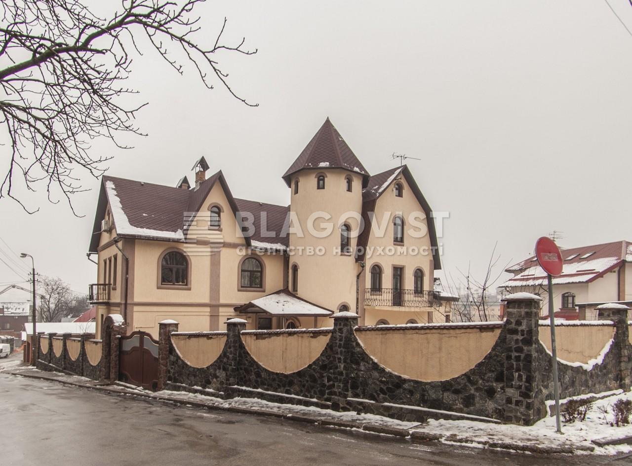 Дом Z-1636094, Раевского Николая, Киев - Фото 2