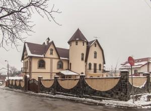 Дом Раевского Николая, Киев, Z-1636094 - Фото3