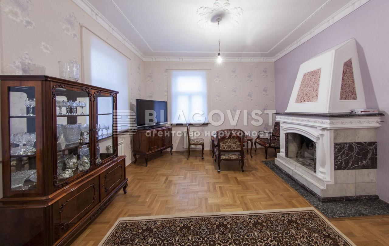 Дом Z-1636094, Раевского Николая, Киев - Фото 7