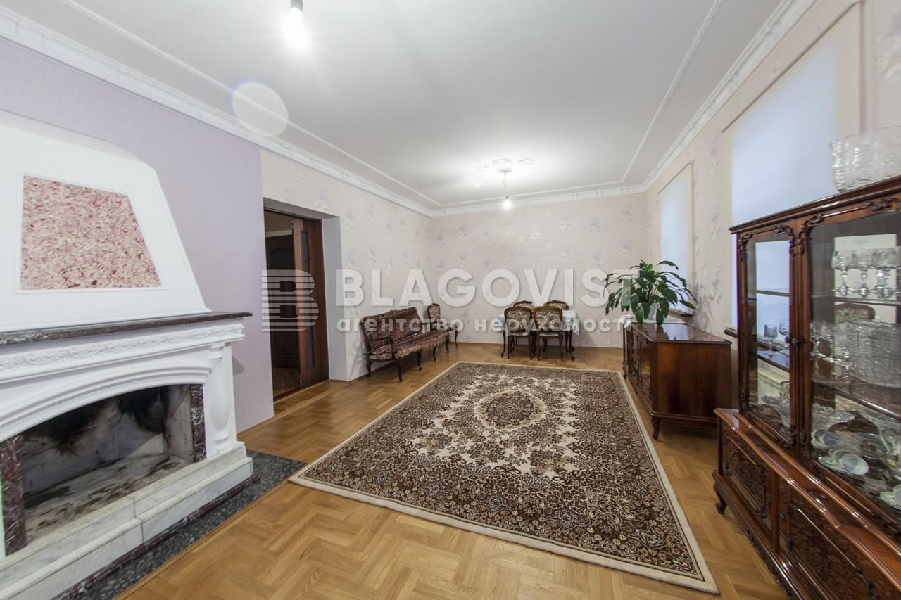 Дом Z-1636094, Раевского Николая, Киев - Фото 8