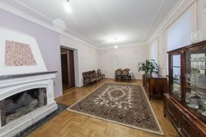 Дом Раевского Николая, Киев, Z-1636094 - Фото 8