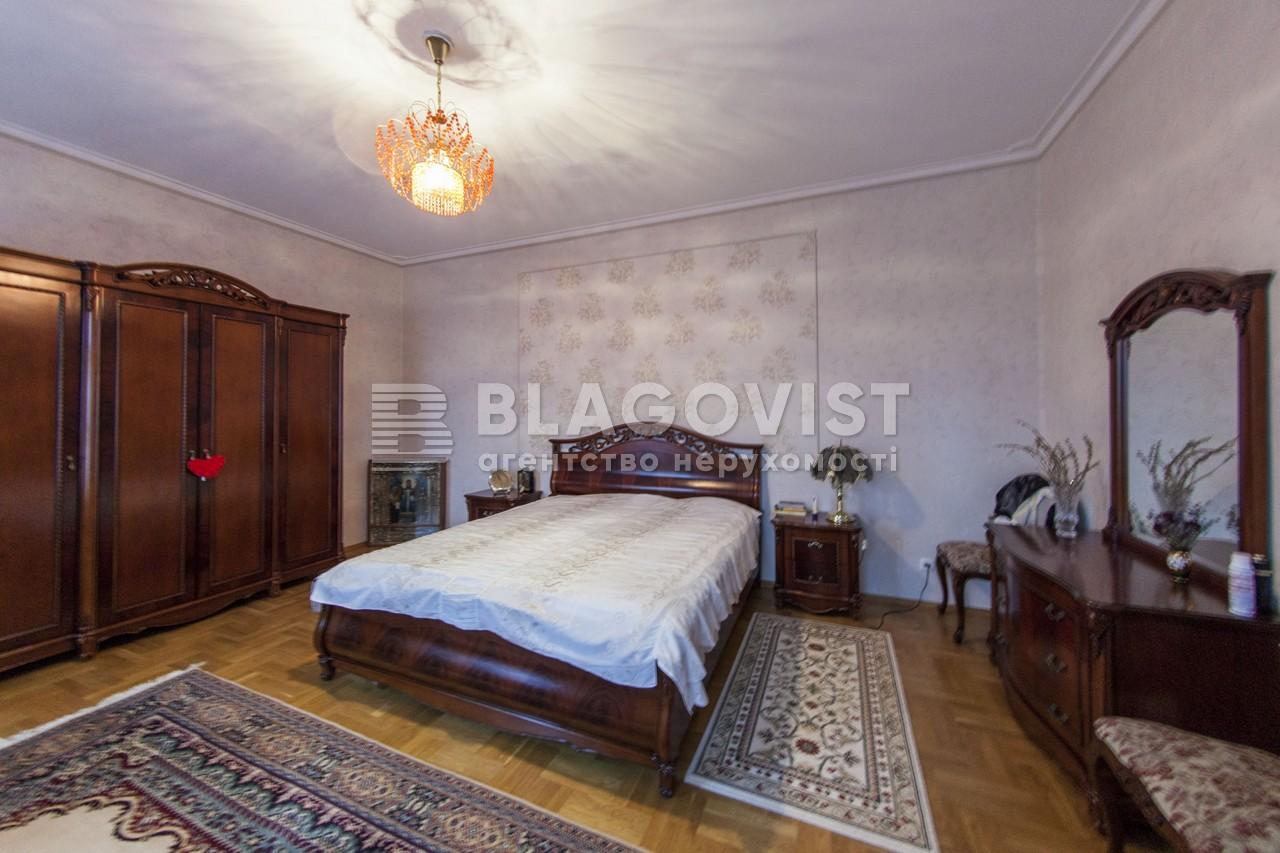 Дом Z-1636094, Раевского Николая, Киев - Фото 12