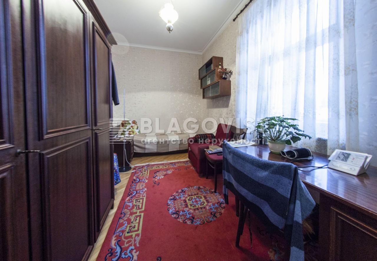 Дом Z-1636094, Раевского Николая, Киев - Фото 22