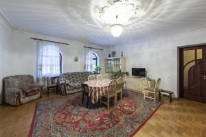 Дом Раевского Николая, Киев, Z-1636094 - Фото 9