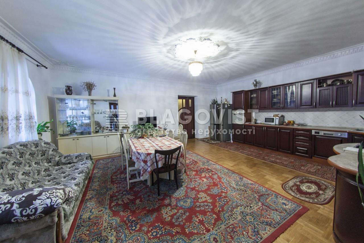 Дом Z-1636094, Раевского Николая, Киев - Фото 10