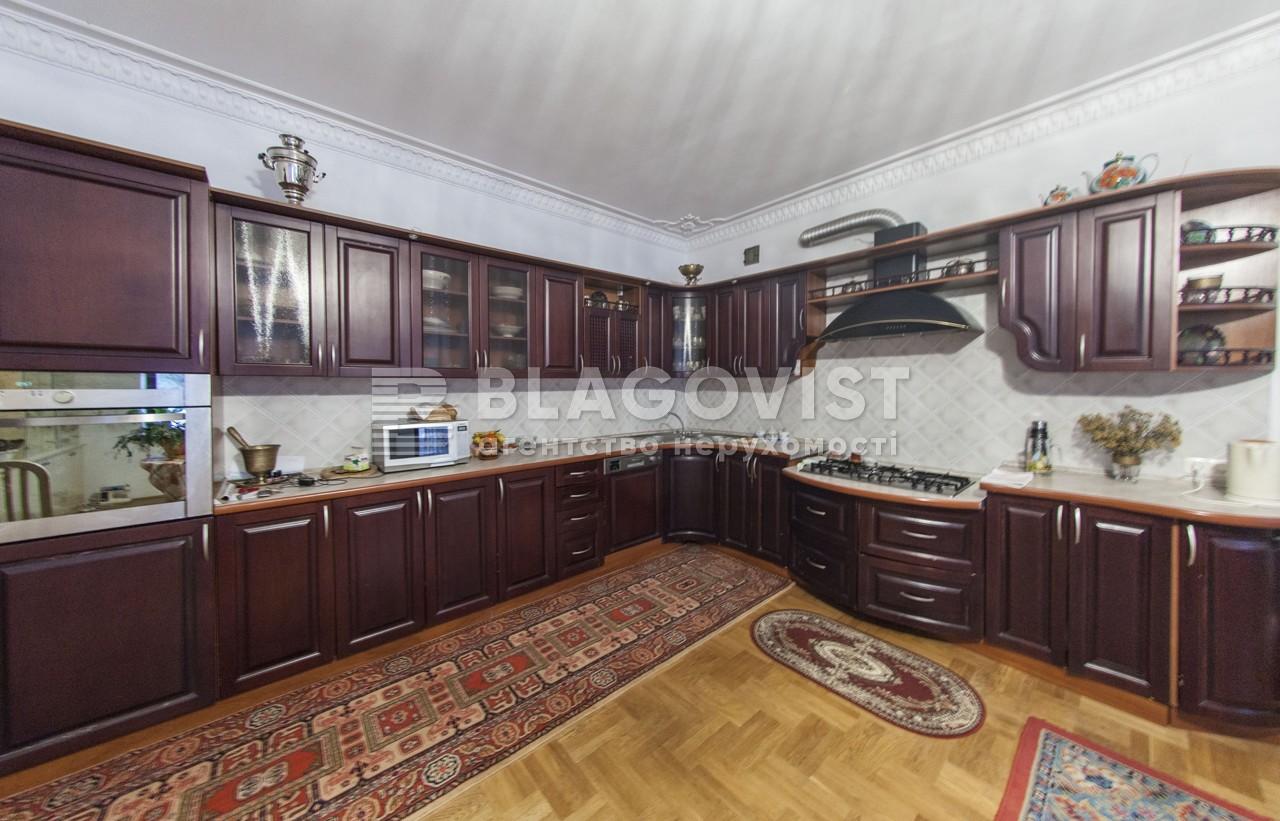 Дом Z-1636094, Раевского Николая, Киев - Фото 11