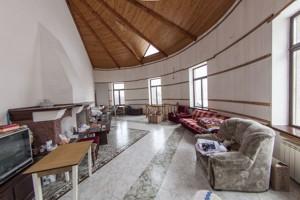 Дом Раевского Николая, Киев, Z-1636094 - Фото 31