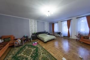 Дом Раевского Николая, Киев, Z-1636094 - Фото 17