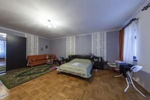 Дом Раевского Николая, Киев, Z-1636094 - Фото 18