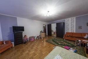 Дом Раевского Николая, Киев, Z-1636094 - Фото 19
