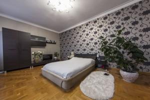 Дом Раевского Николая, Киев, Z-1636094 - Фото 14