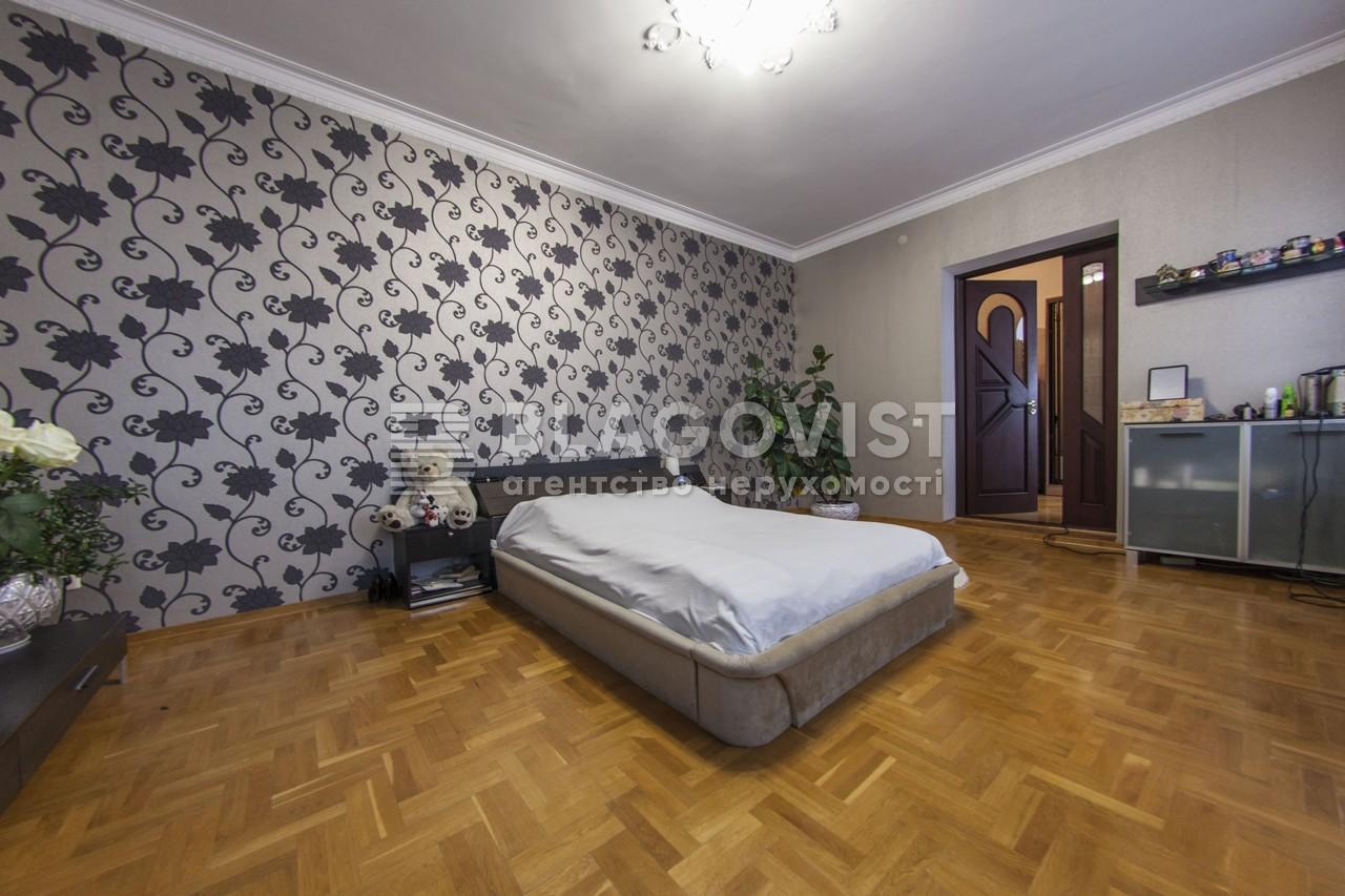 Дом Z-1636094, Раевского Николая, Киев - Фото 15