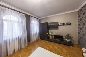 Дом Раевского Николая, Киев, Z-1636094 - Фото 16