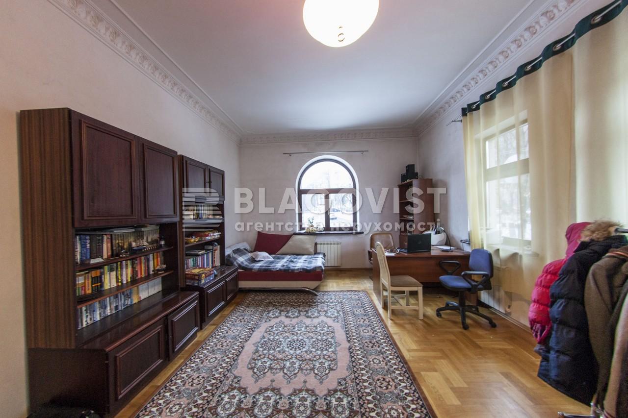 Дом Z-1636094, Раевского Николая, Киев - Фото 20