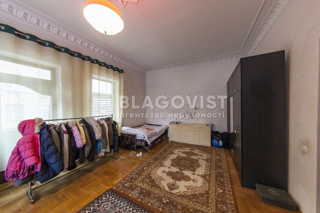 Дом Z-1636094, Раевского Николая, Киев - Фото 21