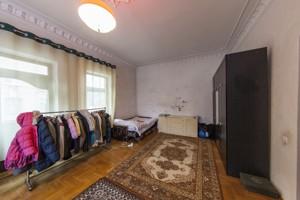 Дом Раевского Николая, Киев, Z-1636094 - Фото 21