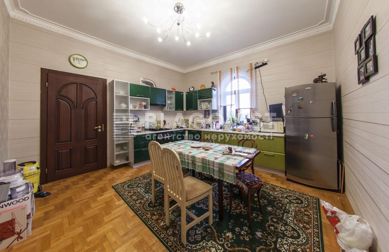 Дом Z-1636094, Раевского Николая, Киев - Фото 33
