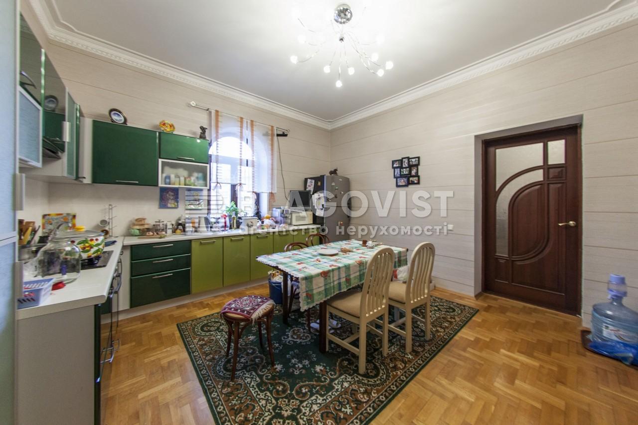 Дом Z-1636094, Раевского Николая, Киев - Фото 32