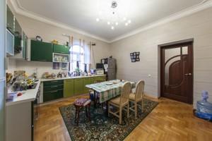 Дом Раевского Николая, Киев, Z-1636094 - Фото 32