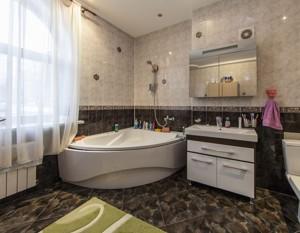 Дом Раевского Николая, Киев, Z-1636094 - Фото 34