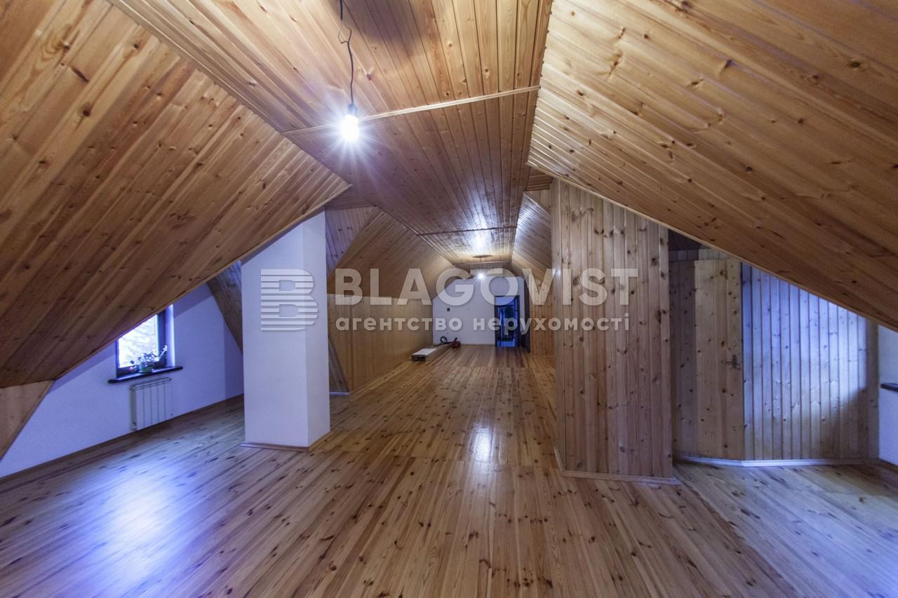 Дом Z-1636094, Раевского Николая, Киев - Фото 27