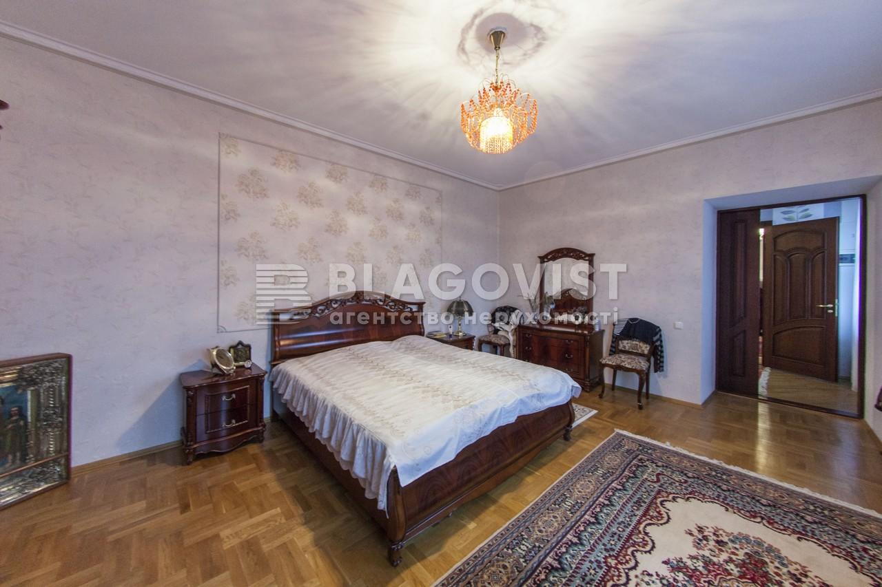Дом Z-1636094, Раевского Николая, Киев - Фото 13