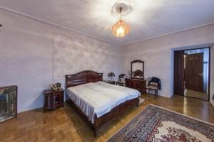 Дом Раевского Николая, Киев, Z-1636094 - Фото 13